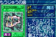 BeastFangs-GB8-JP-VG