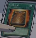 File:BookofTaiyou-JP-Anime-GX.png