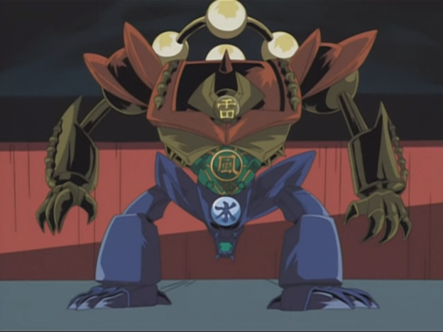 File:GateGuardian-JP-Anime-DM-NC.png