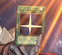 GrandConvergence-JP-Anime-GX