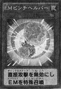 PerformapalPinchHelper-JP-Manga-DY