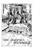 Yu-Gi-Oh! - Duel 032