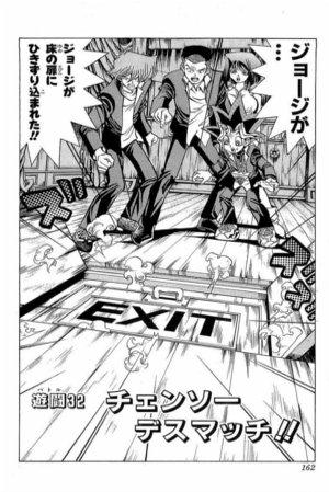 File:YuGiOh!Duel032.jpg