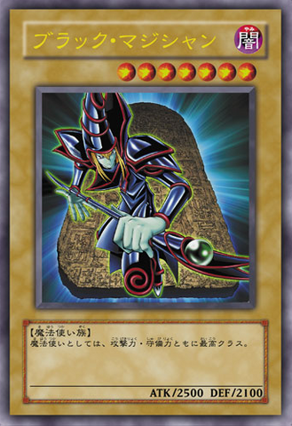 File:DarkMagician-JP-Anime-5D.png
