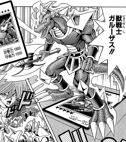 File:Garoozis-JP-Manga-DM-NC.png