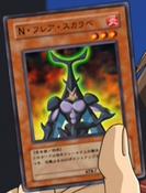 NeoSpacianFlareScarab-JP-Anime-GX-AA