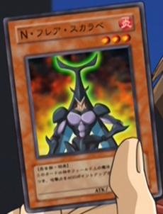 File:NeoSpacianFlareScarab-JP-Anime-GX-AA.png