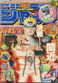 WJMP-2011-Issue2-Cover.png