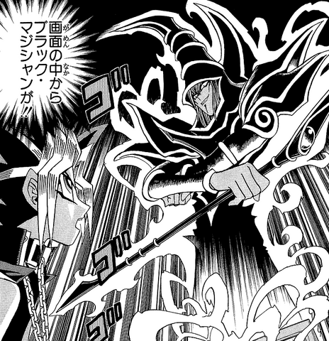 File:D-101 Dark Magician came out the screen.png