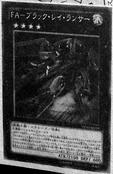 FullArmoredBlackRayLancer-JP-Manga-DZ