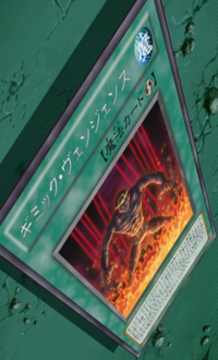 GimmickVengeance-JP-Anime-ZX