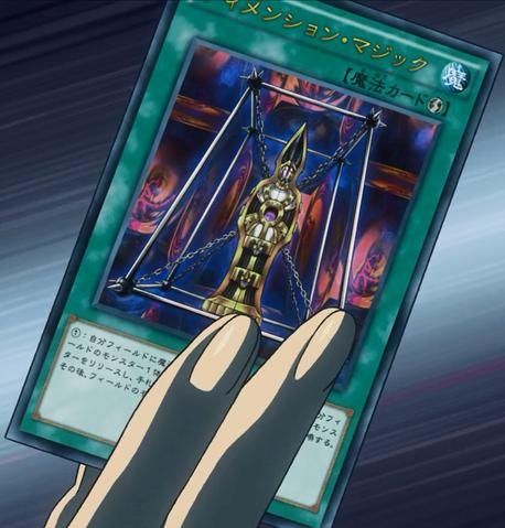 File:MagicalDimension-JP-Anime-MOV3.png