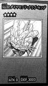 Number52DiamondCrabKing-JP-Manga-ZX