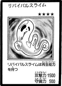 RevivalJam-JP-Manga-DM