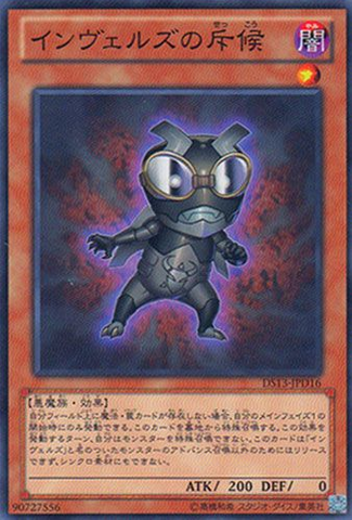 File:SteelswarmScout-DS13-JP-C.png