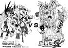 YuGiOh!GXChapter012