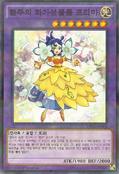 BloomPrimatheMelodiousChoir-DBLE-KR-NPR-1E