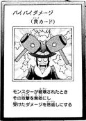 ByeByeDamage-JP-Manga-ZX