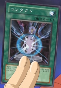 File:Contact-JP-Anime-GX.png
