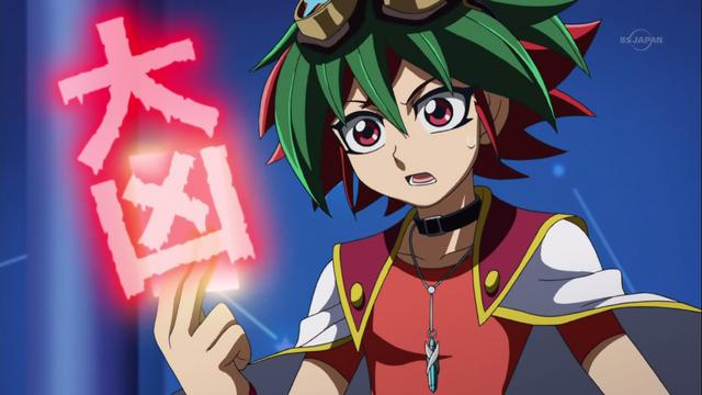 File:LousyLuck-JP-Anime-AV-NC.png