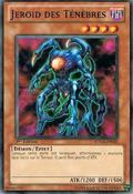 DarkJeroid-SDMA-FR-C-1E