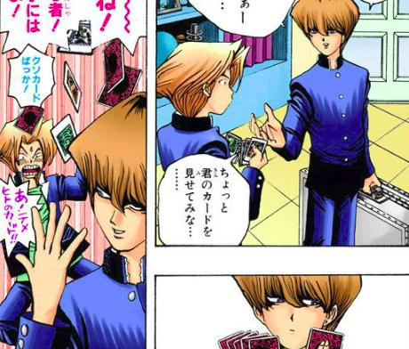 File:Kaiba ridicules Jonouchi's cards.png