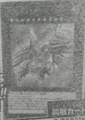 Thumbnail for version as of 07:26, April 16, 2014