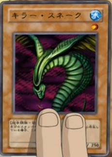 File:SinisterSerpent-JP-Anime-DM.png