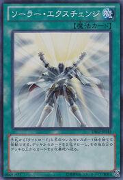 SolarRecharge-DE02-JP-SR