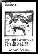 BigBellyKnight-JP-Manga-ZX