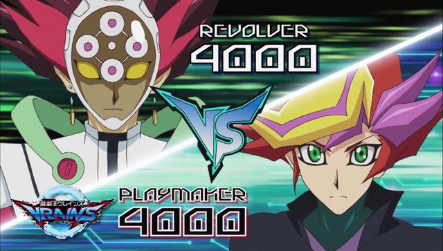 File:Playmaker VS Revolver.png