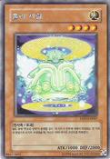 RadiantJeral-ESP1-KR-ScR-UE