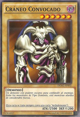 File:SummonedSkull-DEM2-SP-C-UE.png