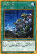 TiesoftheBrethren-MB01-JP-MLGR