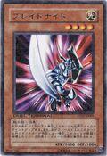 BladeKnight-DT07-JP-DRPR-DT