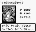 CrawlingDragon2-DM1-JP-VG.png
