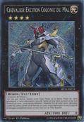 EvilswarmExcitonKnight-MP14-FR-ScR-1E