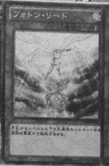 PhotonLead-JP-Manga-DZ