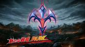 RankUpMagicBariansForce-JP-Commercial-ZX