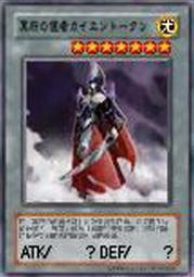 File:EmissaryofDarknessToken-TF04-JP-VG-Card.jpg