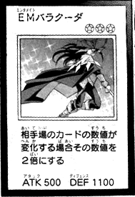 File:EnterMateBarracuda-JP-Manga-AV.png