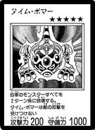 JigenBakudan-JP-Manga-DM