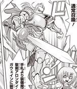 NobleKnightGawayn-JP-Manga-DZ-NC