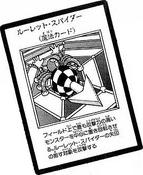 RouletteSpider-JP-Manga