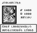 FairysGift-DM1-JP-VG.png