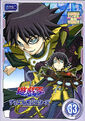 GX DVD 33