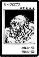 HitotsumeGiant-JP-Manga-DM