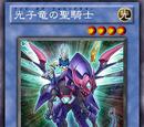 Episode Card Galleries:Yu-Gi-Oh! ZEXAL - Episode 123 (JP)
