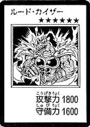 RudeKaiser-JP-Manga-DM