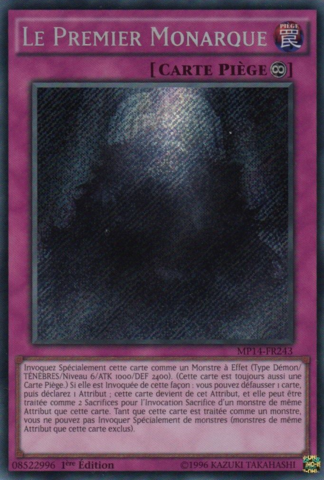 File:TheFirstMonarch-MP14-FR-ScR-1E.png